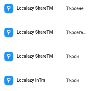 Both ShareTM and InTM suggesting translations